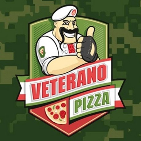 Піцерія Veterano Pizza 2
